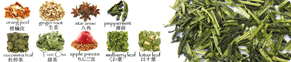 kampo green tea fat burner Japanese herbal detox diet loose leaf tea premium uji Matcha green tea powder aojiru young barley leaves green grass powder japan benefits wheatgrass yomogi mugwort herb