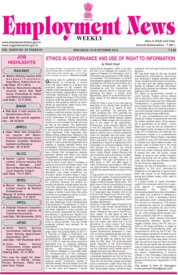 free download employment news paper pdf