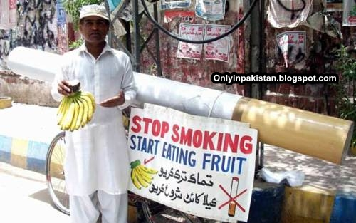 Funny stop smoking  Pakistani fruit shop