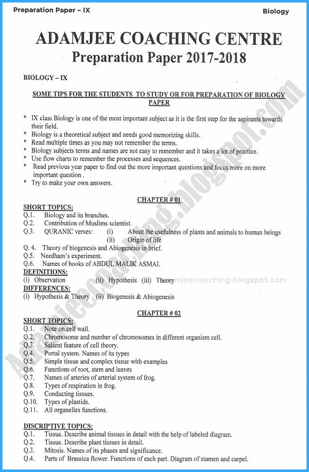 Adamjee Coaching: Biology 9th - Adamjee Coaching Guess Paper 2018