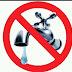 Διακοπή νερού αύριο Τετάρτη στην περιοχή του Καματερού