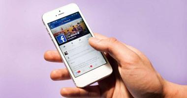 فوائد البث المباشر على الفيسبوك كردياً..؟