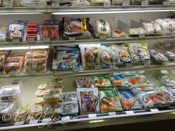 Chilled foods section