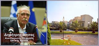 Δ. Βίτσας : Το παραθεριστικό κέντρο του Δήμου Φυλής στη Μυρσίνη Ηλείας θα φιλοξενήσει πρόσφυγες