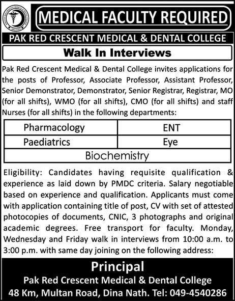 Medical Faculty required in Pak Red