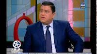 برنامج 90 دقيقه حلقة الثلاثاء 24-1-2017 مع معتزالدمرداش
