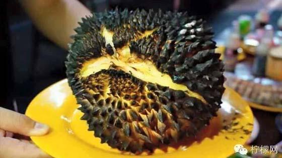 Durian Bakar Sedap