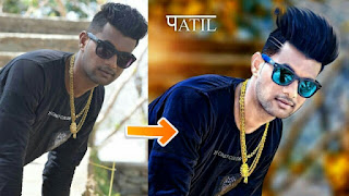 Real PapPya Gaikwad Editing || Stylish Look + Golden Chain+ Face White|| PICSART EDITING TUTORIAL