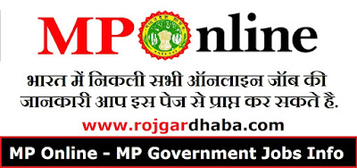 MP Online - MP Jobs - Government Jobs In India