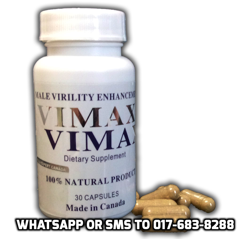 lucky store vimax 9972 made in canada