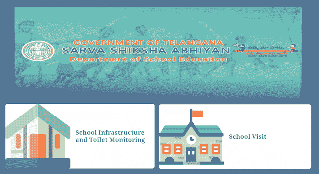 ts school android mobile app for school visits, school infrastructure,toilet monitoring,haritha haram,ts schools monitoring android mobile app,ts schools app,ts schools mobile app,ts schools android app