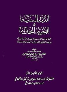 """FATWA WAHABI: MEMAKAI SERAGAM TENTARA ADALAH TERMASUK TASYABUH & BID'AH DHOLALAH"""""""