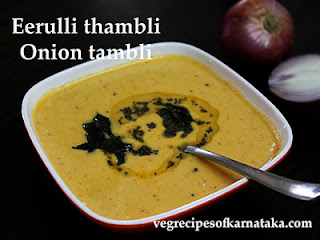 Eerulli thambli recipe in kannada