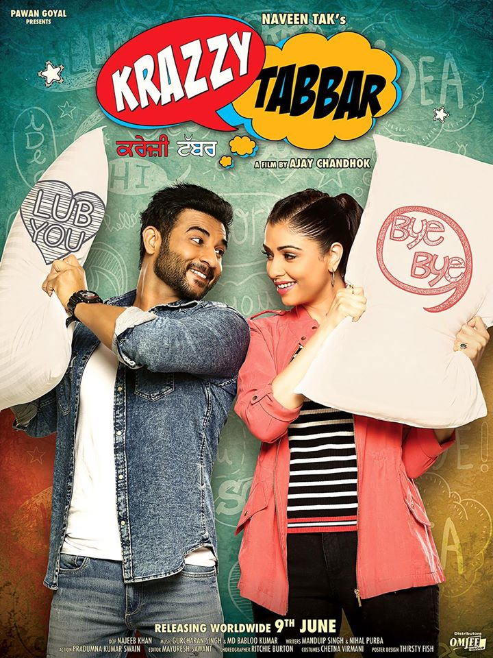 full cast and crew of Punjabi movie Krazzy Tabbar 2017 wiki, Rubina Bajwa, Jassi Gill, Babbal Rai, Gulshan Grover Krazzy Tabbar story, release date, Krazzy Tabbar Actress name poster, trailer, Photos, Wallapper