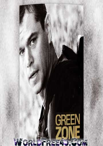 Poster Of Green Zone (2010) In Hindi English Dual Audio 300MB Compressed Small Size Pc Movie Free Download Only At downloadsfreemovie.Com
