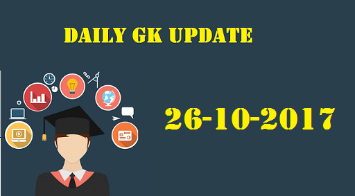 Daily GK Update 26th September 2017, Important Current Affairs