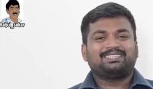 Mannai Sadhik Troll