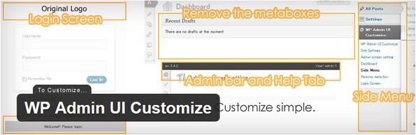 WP Admin UI Customize plugin