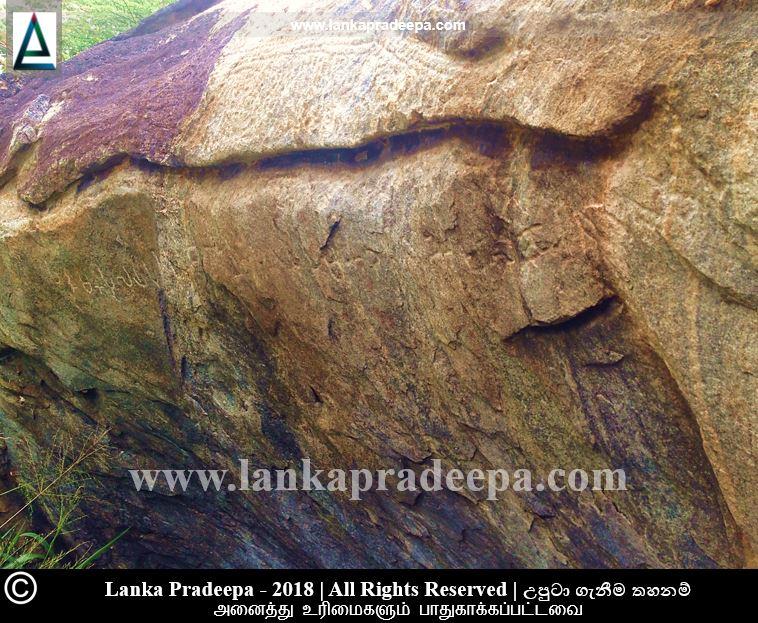 The Komarikagala inscription