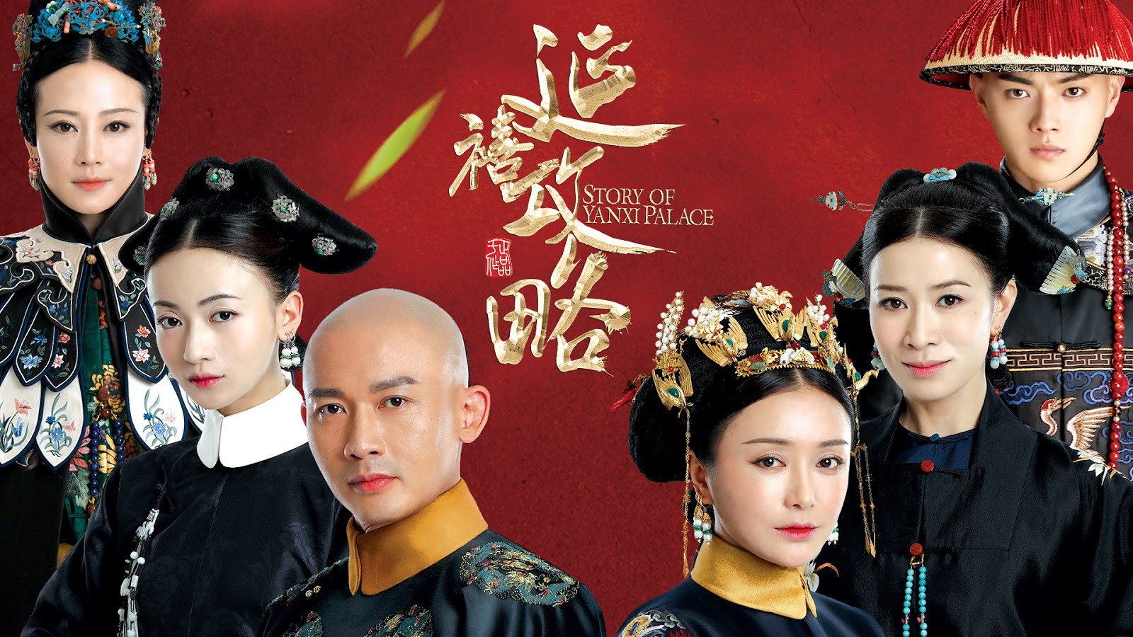 Story of Yanxi Palace vs Ruyi's Royal Love In The Palace | Malaysia