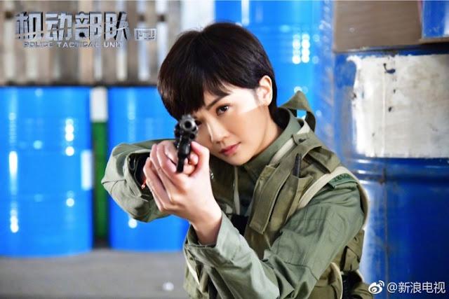 PTU Police Tactical Unit Hong Kong Drama Charlene Choi