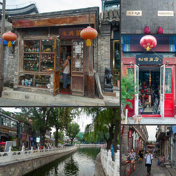 Detalles de la calle Yandaixieje en Pekin
