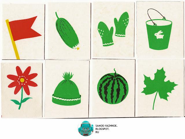 Развивающие игры СССР советские. Игра СССР флажок, огурец, варежки, ведёрко, цветок, шапка, арбуз, лист карточки советские