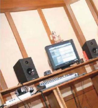 Tips Mixing  Amplifier Bass
