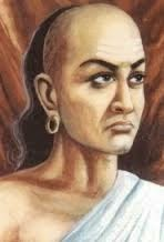 Chanakya Neeti In Hindi - Fourth Chapter
