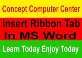Chapter 5. Insert Ribbon Tab की पूरी जानकारी हिंदी में।