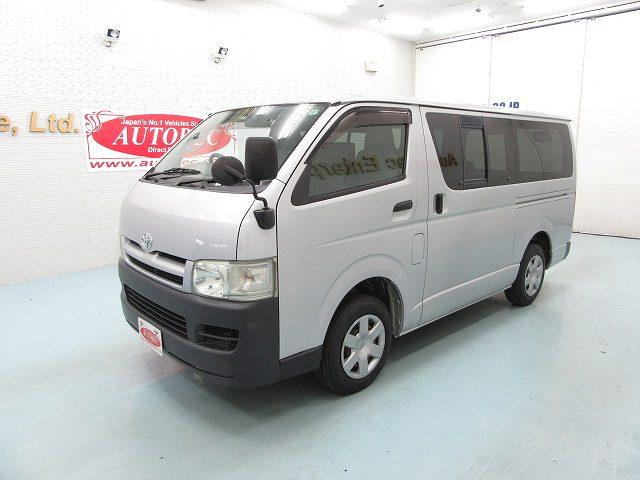2006 toyota hiace dx for zimbabwe to beitbridge japanese vehicles to rh japanesevehicle sy com Toyota Hiace Van Toyota Hiace Minibus