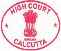 City Sessions Court, West Bengal,WB, high court, Calcutta High Court, 12th, LDC, Lowe Division Clerk, Care Taker, freejobalert, Sarkari Naukri, Latest Jobs, calcutta high court logo