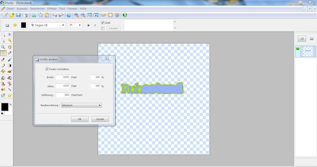 Screenshot zur Veranschaulichung der leeren Fläche bei einem kleinen Design