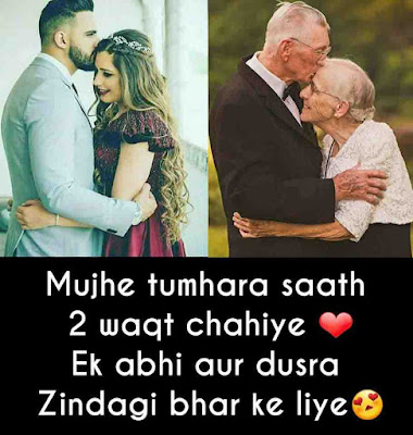 Love quotes in Hindi for Facebook