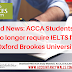ACCA Changes to Oxford Brookes University BSc (Hons) eligibility requirements