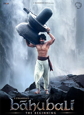 Bahubali first day collections