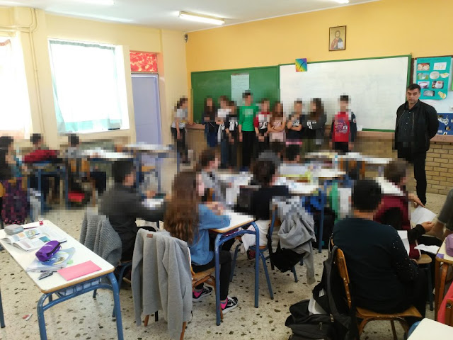 Εκπαιδευτική επίσκεψη ΣΤ' τάξης Δημοτικού σχολείου του Αγίου Αδριανού στο 2ο Γυμνάσιο Ναυπλίου