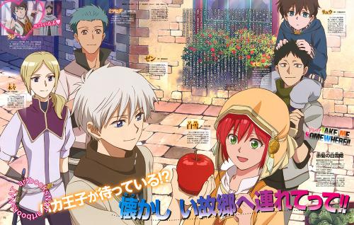 Download Download Akagami no Shirayuki Season 2 Subtitle Indonesia