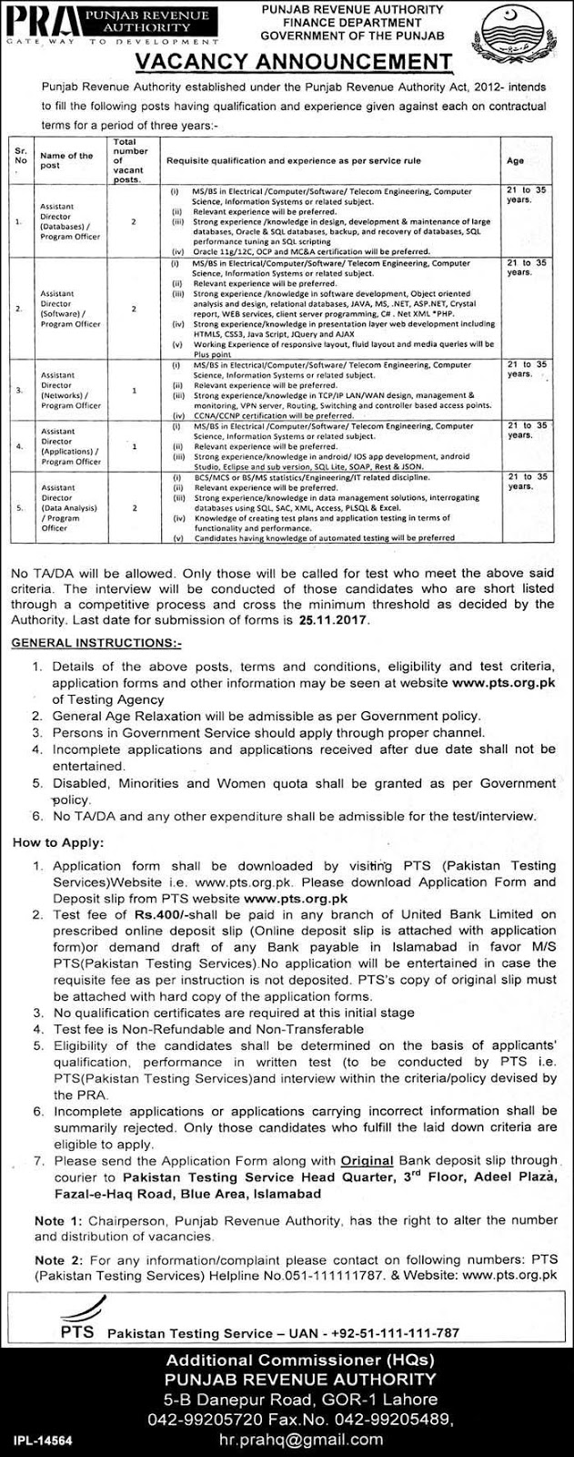 Punjab Revenue Authority vacancies 2017,punjab jobs,electrical engineering jobs,IT jobs