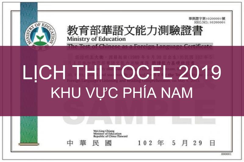 Lịch thi TOCFL khu vực phía nam