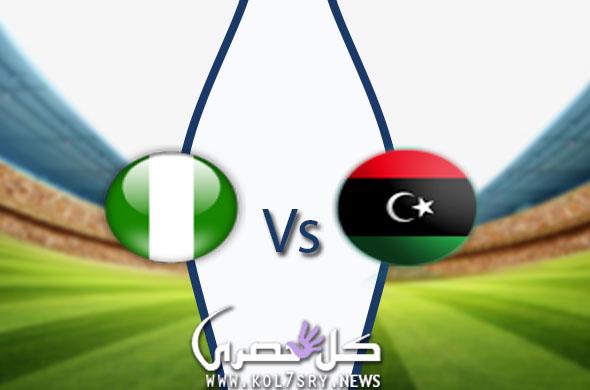 فوز نيجيريا   هاترك أوديون إيغالو في منتخب ليبيا   نتيحة مباراة ليبيا ونيجيريا  13/10/2018