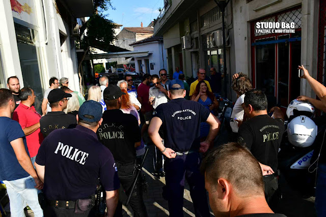 Αργολίδα: Με αποδοκιμασίες και συνθήματα υποδέχθηκαν τον Υφυπουργό Εργασίας Α. Πετρόπουλο στο Άργος