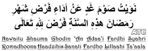 Lafadz Bacaan Niat Puasa Ramadhan Bahasa Arab Latin Beserta Artinya