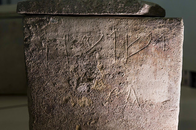 Discoveries at Israeli warehouse shine light on life in time of Christ