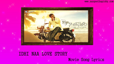 idhi-naa-love-story-telugu-movie-songs-lyrics