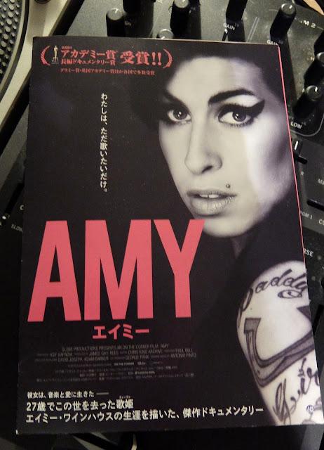 映画 「AMY エイミー」の予告パンフレットです。