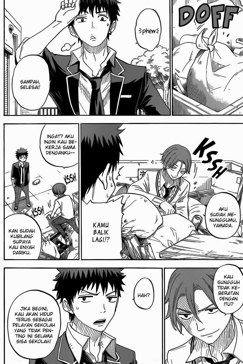 Dilarang COPAS - situs resmi  - Komik yamada kun 7 nin no majo 068 - hahaha rasakan itu 69 Indonesia yamada kun 7 nin no majo 068 - hahaha rasakan itu Terbaru 11|Baca Manga Komik Indonesia|