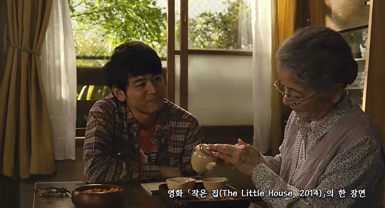 The Little House 2014 scene 01