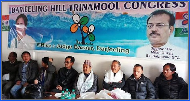 Darjeeling hill trinamool congress meeting for Amarsingh Rai