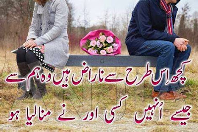 2 Lines Poetry | Poetry Images | Poetry Pics | Poetry in urdu 2 lines | Urdu Poetry World,Urdu Poetry,Sad Poetry,Urdu Sad Poetry,Romantic poetry,Urdu Love Poetry,Poetry In Urdu,2 Lines Poetry,Iqbal Poetry,Famous Poetry,2 line Urdu poetry,Urdu Poetry,Poetry In Urdu,Urdu Poetry Images,Urdu Poetry sms,urdu poetry love,urdu poetry sad,urdu poetry download,sad poetry about life in urdu
